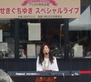 20170503nikkorasuku (2)
