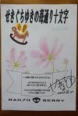 20130915_150755