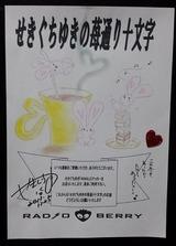 20131125_164215