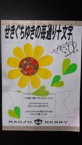20130707_162007_2