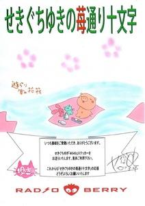 20160327イラスト - コピー (2)