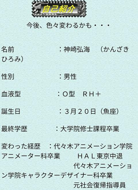 20190612_004511_rmscr~2