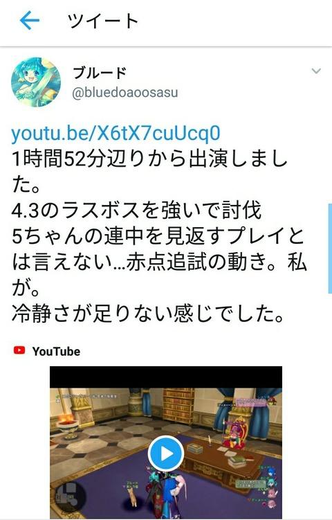 20181230_212237_rmscr~2