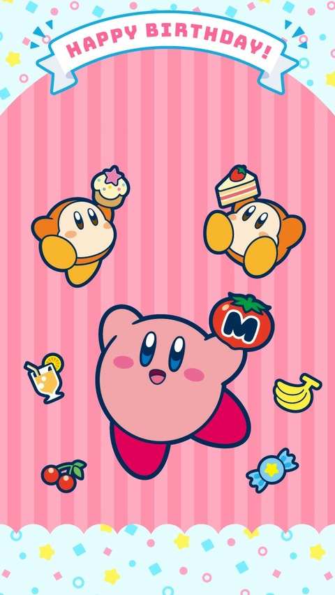 2018_happybirthday_Kirby_640_1136