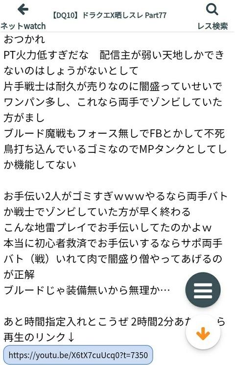 20181230_214051_rmscr~2