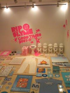 大博覧会2010