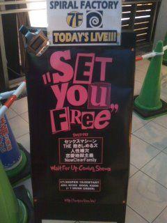 SET YOU FREE2010