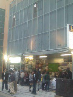 福岡DRUM LOGOS