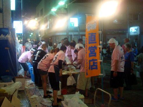 川島夜店市-お好み焼き