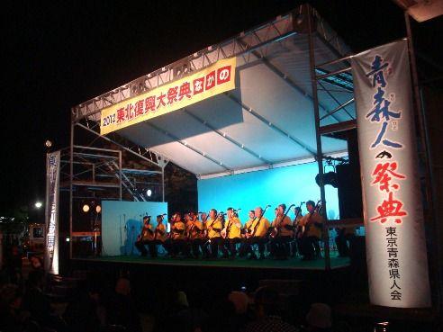東北復興大祭典@中野サンプラザ-メイン会場