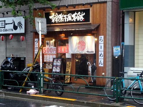 東京煮干屋本舗@中野-店舗外観
