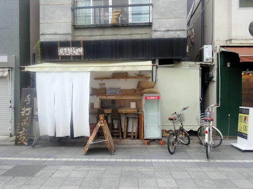 浅見製麺所@中野