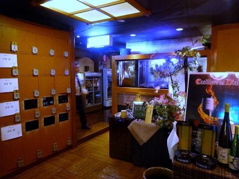 炙谷 中野店