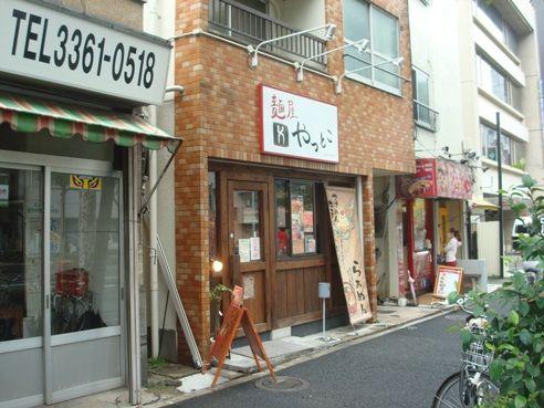 やっとこ@中野坂上-店舗外観