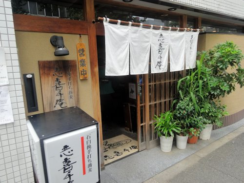 51shikichi02628