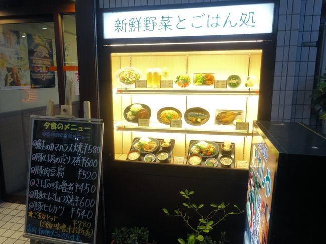 03washiya01650