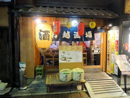 01uchikoshi03572