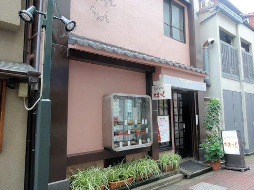 レストラン ちえっく@中野