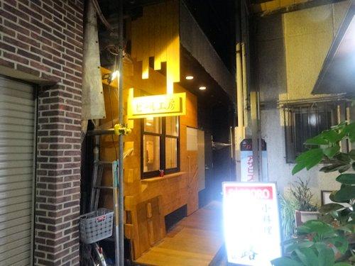 中野ビール工房@中野駅