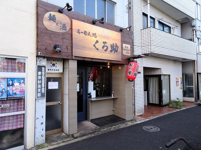 51kurosuke05869
