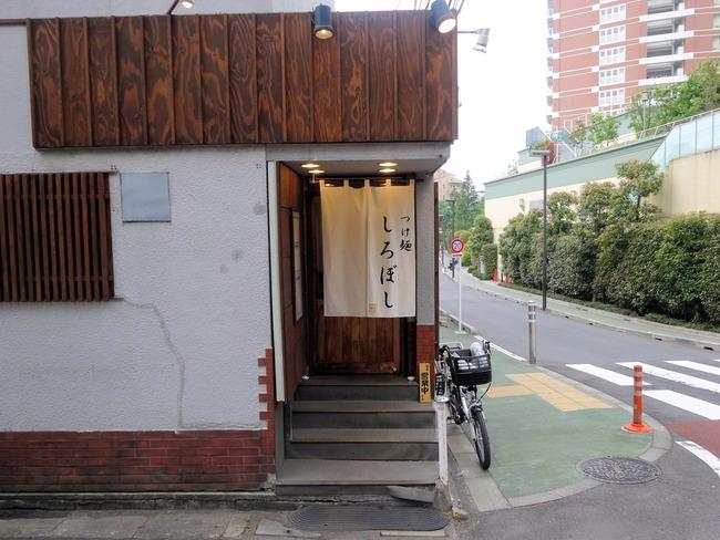 51shiro04856
