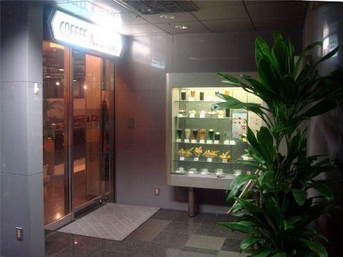 喫茶ノーベル@中野-外観