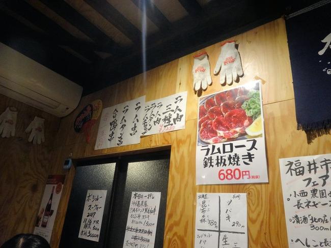 09kakigo05627