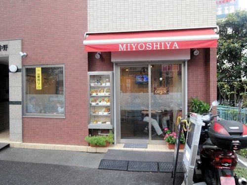 MIYOSHIYA(三好弥)@中野