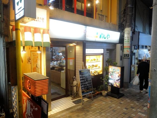 01washiya01679