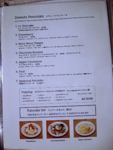 j.s.pancake cafe@中野-スイーツパンケーキメニュー