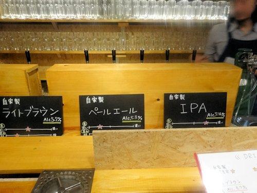 中野ビール工房@中野