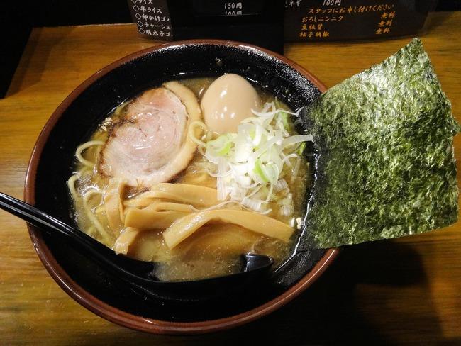 53roku00511