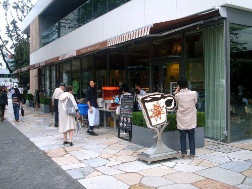 グッドモーニングカフェ@中野セントラルパーク-店舗外観