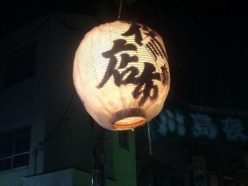 川島夜店市-提灯