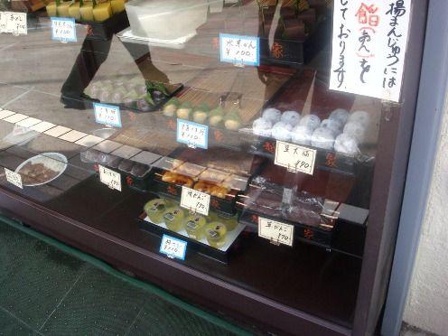越路家@新井薬師前-商品ケース