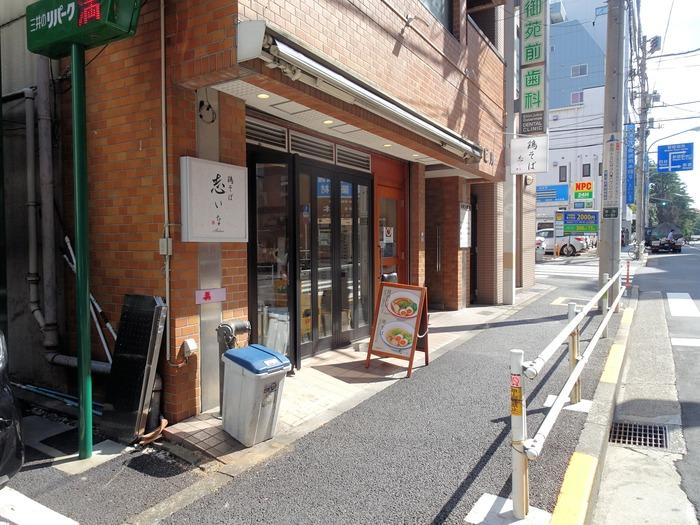 52shiina00312