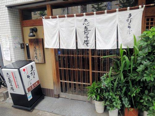 01shikichi02601