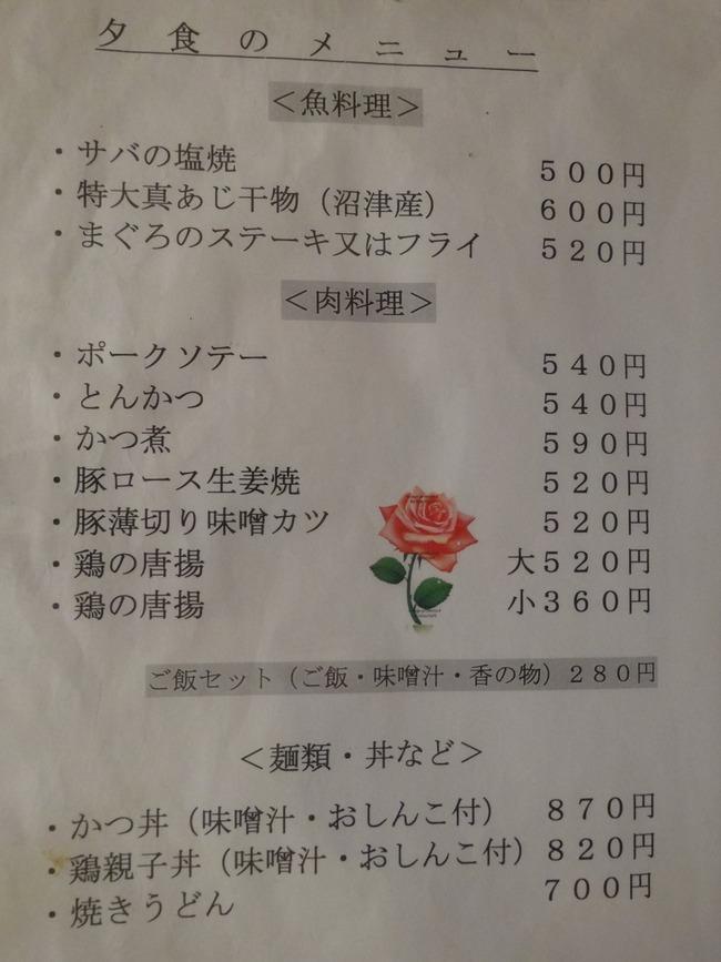 09washiya01652