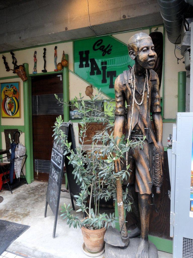 カフェ ハイチ 中野