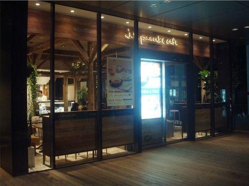 j.s.pancake cafe@中野セントラルパーク-店舗外観