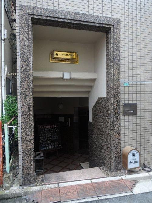 コートロッジ@新中野