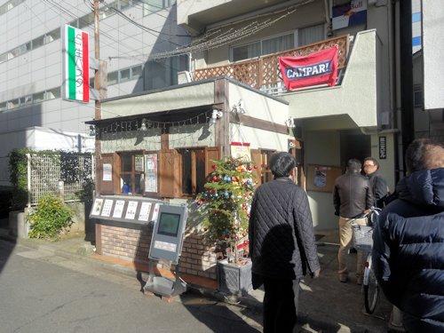 グラン・パ@中野北口2号店