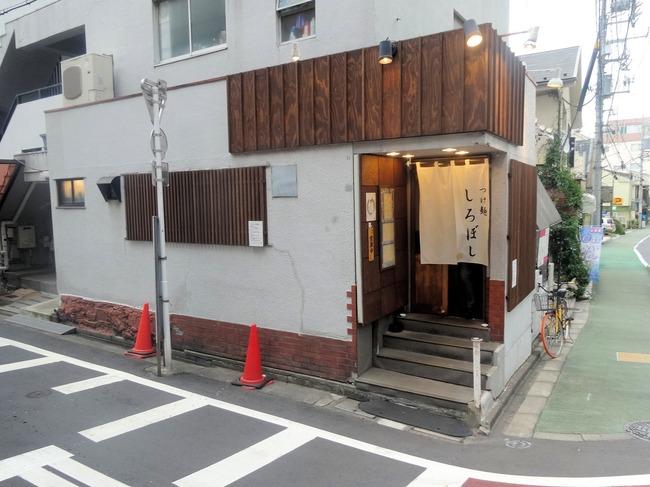 51shirobo05015