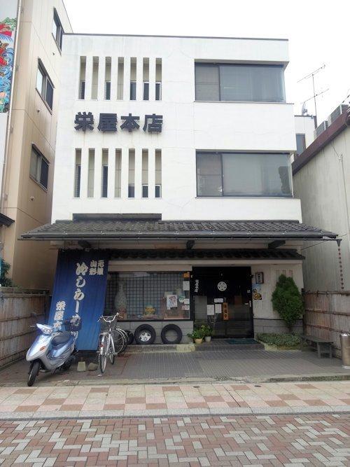 51sakae00566