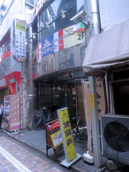 バンヤティカー@中野