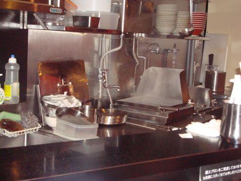 さいころ@中野-茹で麺機