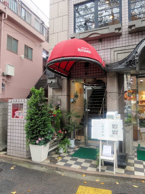 ロイスダール 中野レストラン@新井薬師前