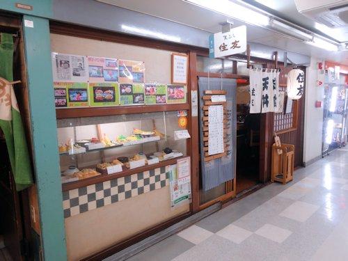 51sumito01890