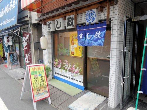 01sushima03575