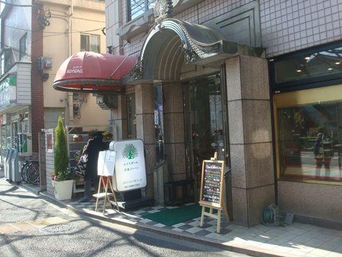 ロイスダール@新井薬師前-店舗外観